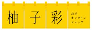 yuzuiro_rogo