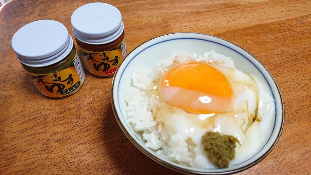 卵かけご飯×ゆず胡椒